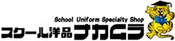 schoolNAKAMURA